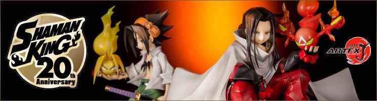 Shaman King - Figurines ARTFX J Yoh Asakura et Hao à l'échelle 1/8ème